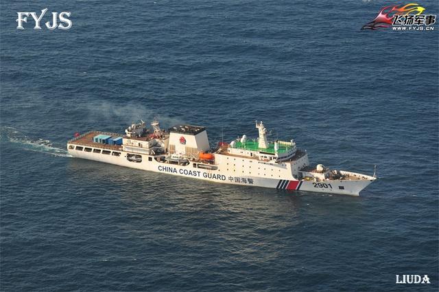 Con tàu đã gần như hoàn thiện, 1 phần boong tàu phía trên thượng tầng đã được sơn màu xanh, những phần boong khác vẫn chưa được sơn, có lẽ việc này sẽ được làm sau khi tàu hoàn thành thử nghiệm. Trên sàn đáp trực thăng của tàu có các container, đây có thể là các thiết bị tàu mang theo để thử nghiệm.