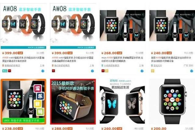 """Apple Watch """"nhái""""  Phải vài ngày nữa hãng công nghệ Mỹ Apple mới chính thức đưa chiếc đồng hồ thông minh Apple Watch lên kệ. Tuy nhiên, những sản phẩm """"nhái"""" Apple Watch đã được bày bán nhan nhản ở Trung Quốc với mức giá từ 40-80 USD, """"rẻ bèo"""" so với mức giá tối thiểu 349 USD cho mỗi chiếc Apple Watch """"xịn"""" đăng trên mạng Taobao."""