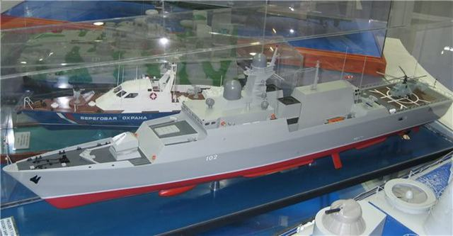 Mô hình tàu hộ vệ tên lửa Gepard nâng cấp