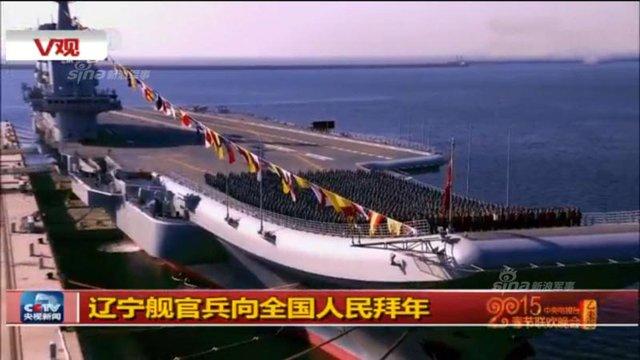 Nhiều người đặt câu hỏi, xét về sức mạnh hàng không mẫu hạm - một trong những yếu tố lớn nhất góp phần tạo nên ưu thế trên không và trên biển cho quốc gia, Trung Quốc có đọ được với các cường quốc khác trên thế giới?  Câu trả lời sẽ rõ ràng nếu ta đặt các hàng không mẫu hạm của Trung Quốc và những nước khác lên bàn cân.