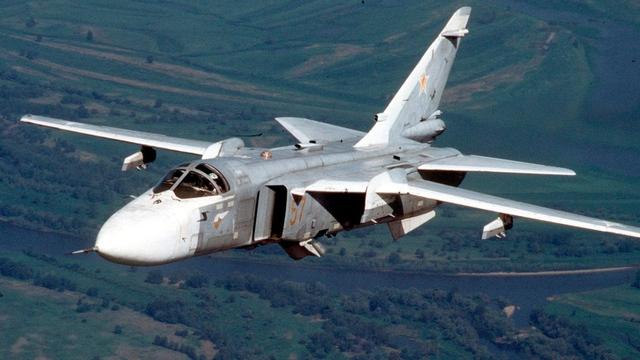 Máy bay ném bom Su-24