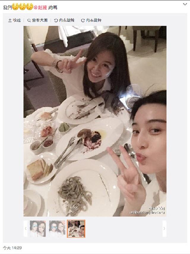 """Lâm Tâm Như đăng tải hình ảnh dùng bữa cùng Phạm Băng Băng kèm theo lời nhắn """"chúng tôi""""."""