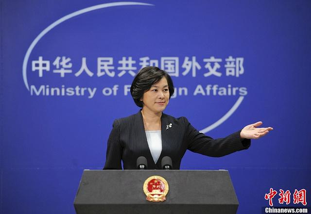 Phát ngôn viên Bộ ngoại giao Trung Quốc Hoa Xuân Oánh. Ảnh: Chinanews.