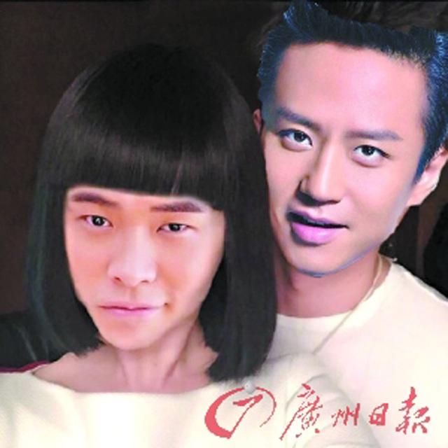 """Hai thành viên Running Man phiên bản Trung Quốc Đặng Siêu và Trần Hách vô cùng hài hước trong tấm ảnh chế được ghép mặt từ tấm hình gốc của cặp đôi Băng – Thần với ghi chú """"Chúng ta""""."""