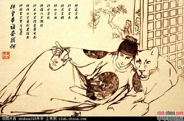 Báo Phòng của Chính Đức Đế là một trong những tụ điểm ăn chơi khét tiếng và để lại nhiều câu chuyện truyền kỳ nhất trong lịch sử Trung Quốc.