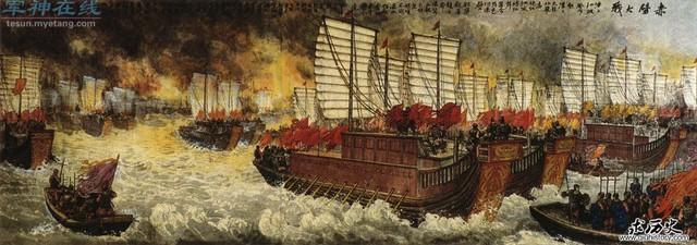 Trận đánh diễn ra vào mùa Đông năm Kiến An thứ 13