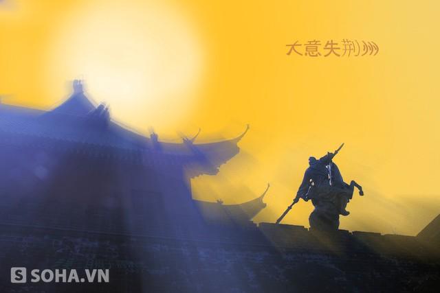 Mất Kinh Châu là bước ngoặt căn bản đối với Thục Hán khi chiến lược liên Ngô của Khổng Minh sụp đổ, đẩy Thục vào thế lưỡng đầu thọ địch.