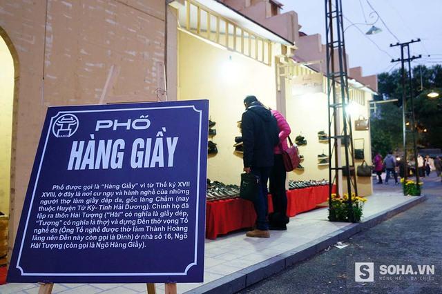 Sự kiện nhằm tiễn năm cũ, chào đón năm mới 2016, tại đây những nét tiêu biểu của Hà Nội xưa được tái hiện lại với những di tích, danh thắng, cảnh phố phường Hà Nội xưa với làng nghề, phố nghề.