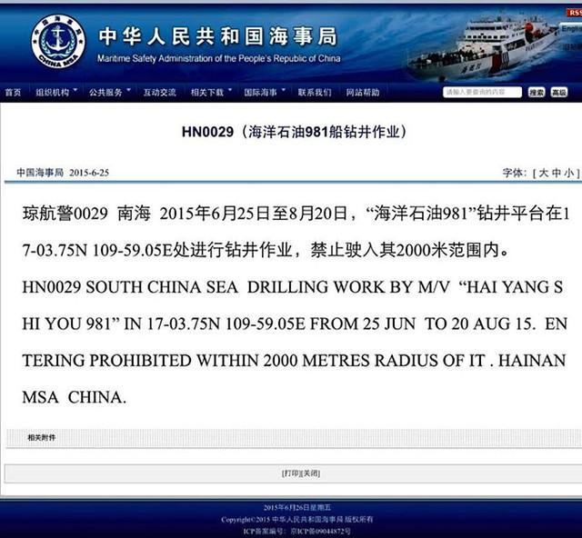 Thông báo của cục an toàn hàng hải Trung Quốc về hoạt động của giàn khoan Hải Dương 981