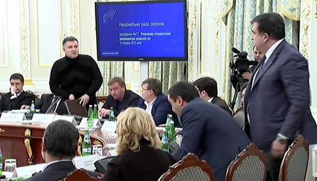 Giữa ông Saakashvili và ông Avakov đã có lời qua tiếng lại.