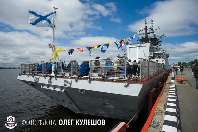Trên tàu có sàn đáp cùng nhà chứa cho trực thăng Ka-27, hệ thống săn ngầm có 2x4 ngư lôi Paket-NK bố trí bên trong thân tàu cùng hệ thống thủy âm gắn vào thân tàu, hệ thống thủy âm kéo dây phía đuôi tàu.