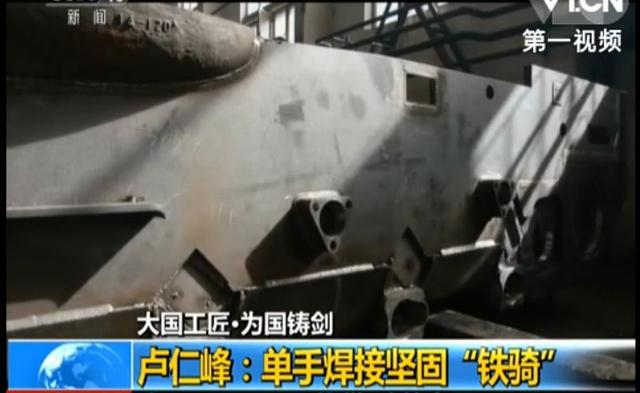 Hình ảnh một chiếc Type 99A đang được chế tạo.