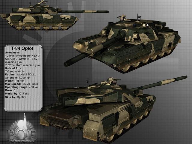 Hiện chiếc xe tăng này có hệ thống tự bảo vệ thuộc loại hàng đầu thế giới.