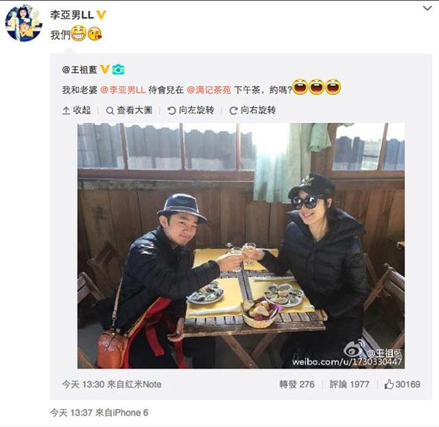 """Nhân dịp kỷ niệm 100 ngày kết hôn, Lý Á Nam và Vương Tổ Lam cũng đăng tải hình ảnh hai vợ chồng đang cùng nhau dùng bữa và cụng ly kèm theo lời bình """"chúng tôi""""."""