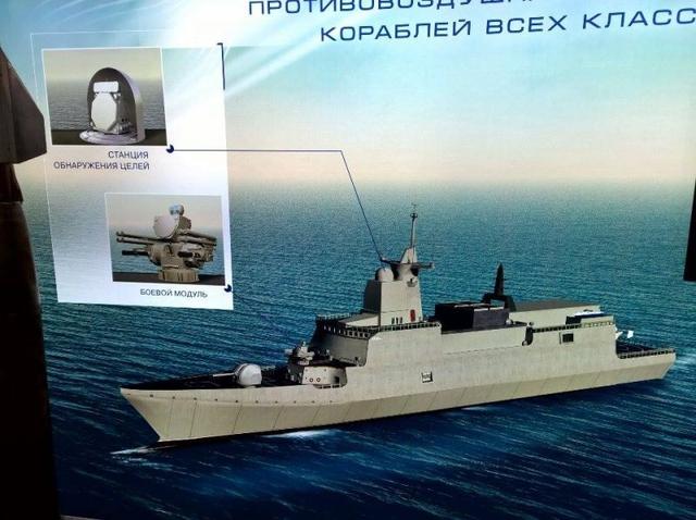 Tổ hợp pháo-tên lửa Pantsir-M được Nga phát triển dựa tổ hợp phòng không mặt đất Pantsir-S1, tuy nhiên nó lại được trang bị hai pháo tự động 6 nòng GSh-6-30K 30mm hoặc AO-18KD 30mm tương tự như trên tổ hợp phòng không trên hạm Kasthtan CIWS. Trong khi đó, hệ thống vũ khí chính của tổ hợp pháo-tên lửa phòng không Pantsir-S1 lại là hai pháo tự động 2A38M 30mm (một nòng).