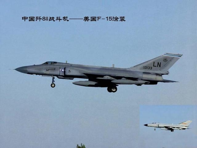 1 chiếc J-8II với màu sơn của máy bay F-15.