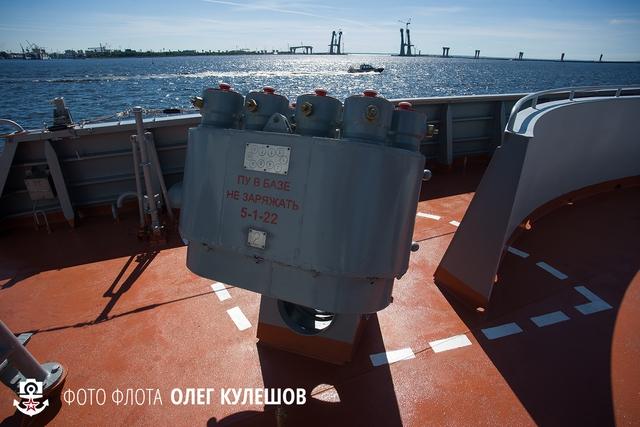 Hệ thống phóng mồi bẫy này sử dụng đạn gây nhiễu ra đa A3-SR-50 hoặc đạn gây mù hệ thống dẫn đường quang tuyến A3-SO-50/A3-SOM-50.