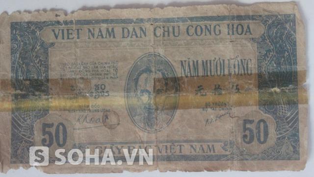 Mặt trước tờ tiền loại 50 đồng của nước VNDCCH