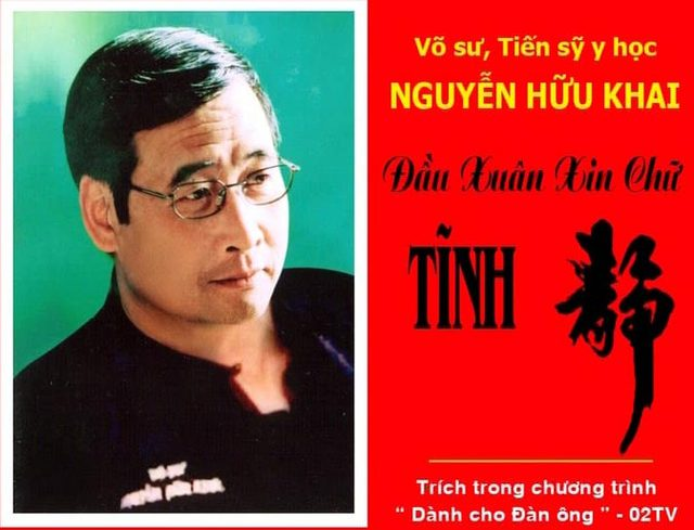Chân dung Thầy thuốc ưu tú, TS. Nguyễn Hữu Khai