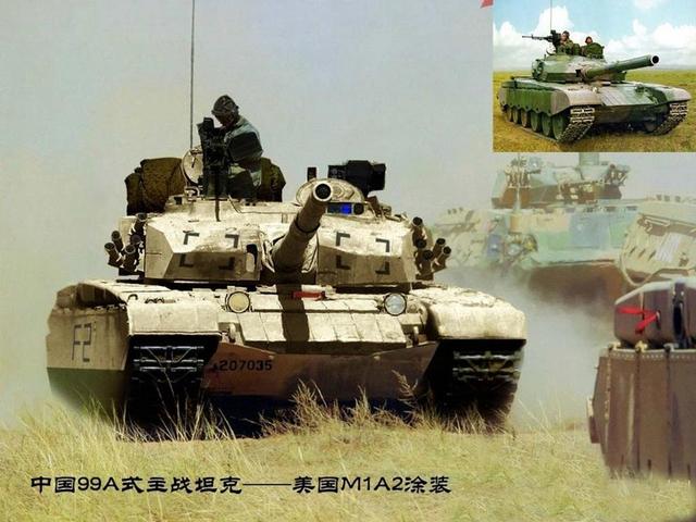 Xe tăng chiến đấu chủ lực Type 99A với màu sơn của M1A2.