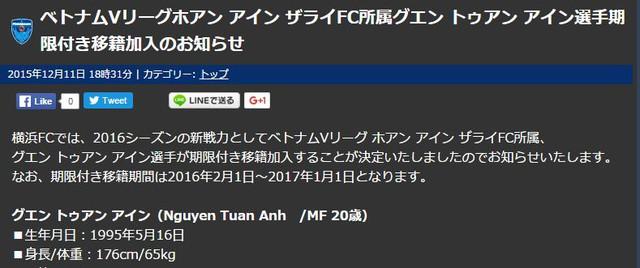 Tin tức trên trang chủ của Yokohama FC.