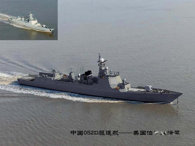 Tàu chiến Type 022 và Type 052D với màu sơn của tàu Hải quân Mỹ.