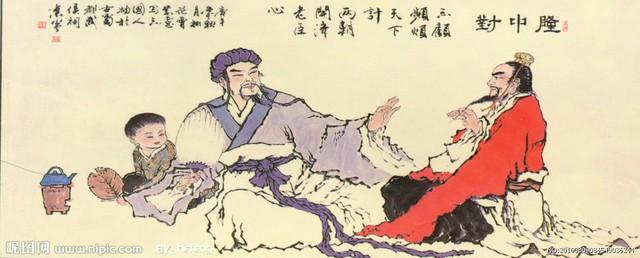 Gia Cát Lượng từng chỉ rõ mục đích của mình khi vạch ra Long Trung đối cho Lưu Bị - Thiên hạ có biến.