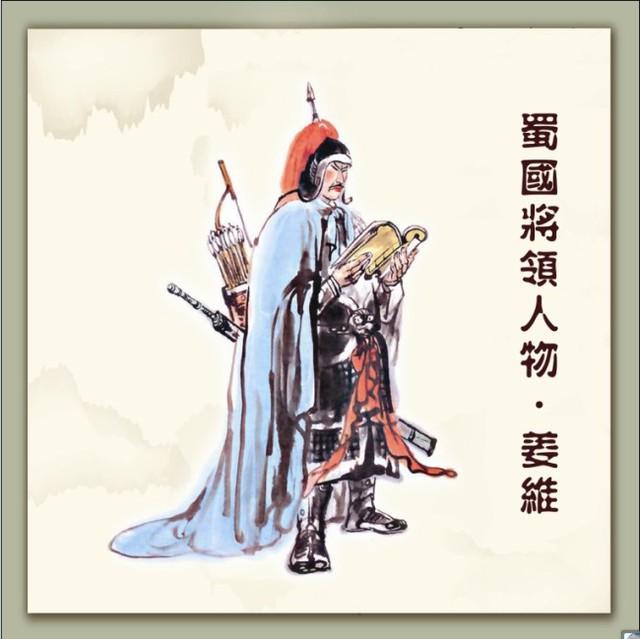 Nhiều ý kiến cho rằng một nhân vật chủ chiến như Khương Duy nắm đại quyền Thục Hán đã đẩy Thục đến ngày diệt vong nhanh hơn.