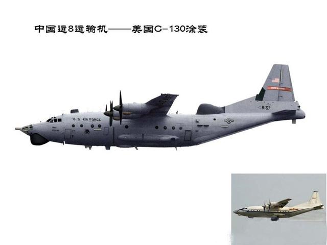 Máy bay vận tải Y 8 với màu sơn của C-130.