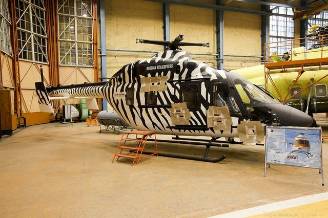 Mẫu trực thăng hạng nhẹ Kazan Ansat, loại trực thăng này được trang bị 2 động cơ Pratt & Whitney PW207K giúp nó có thể đạt được tốc độ tối đa 275km/giờ, tầm hoạt động 540km, dự trữ hành trình 3 giờ.
