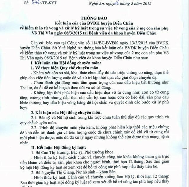 Kết luận của bệnh viện đa khoa huyện Diễn Châu về vụ việc mẹ con sản phụ Vân tử vong. Trong đó, phía bệnh viện đã kỷ luật, cách chức Phó trưởng khoa của bác sĩ Cao Thị Hường và chuyển công tác khác; kỉ luật 2 nữ hộ sinh chuyển xuống làm hộ lý và thách thức 6 tháng và 12 tháng.
