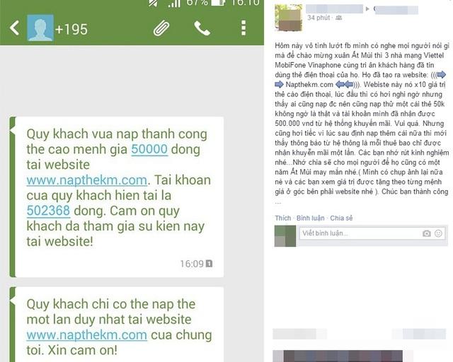 Ngày 13/1, các đối tượng tiếp tục gửi quảng cáo lừa đảo đến các facebook cá nhân