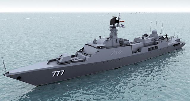 Một phương án thiết kế của 11541 Korsar.