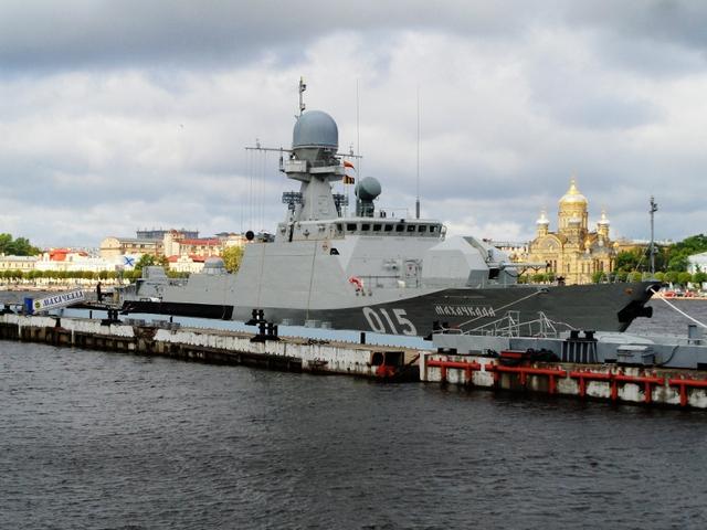 Pháo hạm hạng nhỏ lớp 21630.