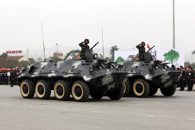 Tiểu đoàn thiết giáp 47 - Bộ Tư lệnh Thủ Đô.