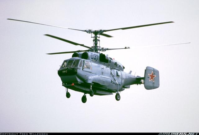 Trực thăng Kamov Ka-29RLD.