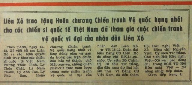 Ảnh chụp trang báo Nhân dân số ra ngày 17/12/1986.