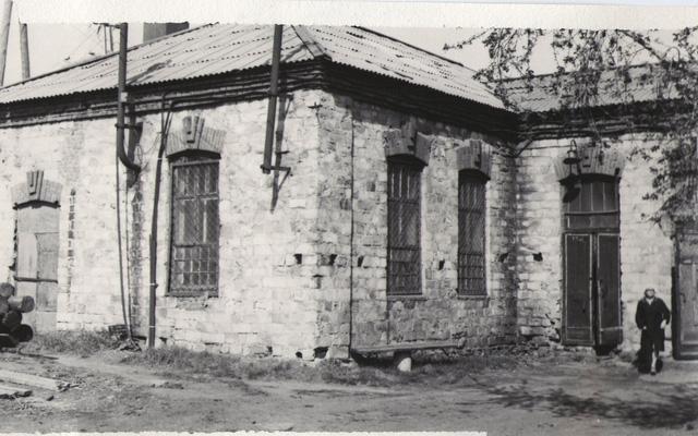Nhà máy chế tạo máy Artemovski, năm 1950