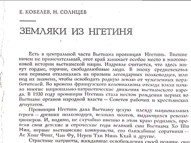 Ảnh bài báo trên tạp chí Người cộng sản
