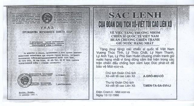 Bản chụp Sắc lệnh của Đoàn Chủ tịch đoàn chủ tịch Xô-viết tối cao Liên Xô