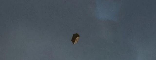 UFO hình chữ nhật.