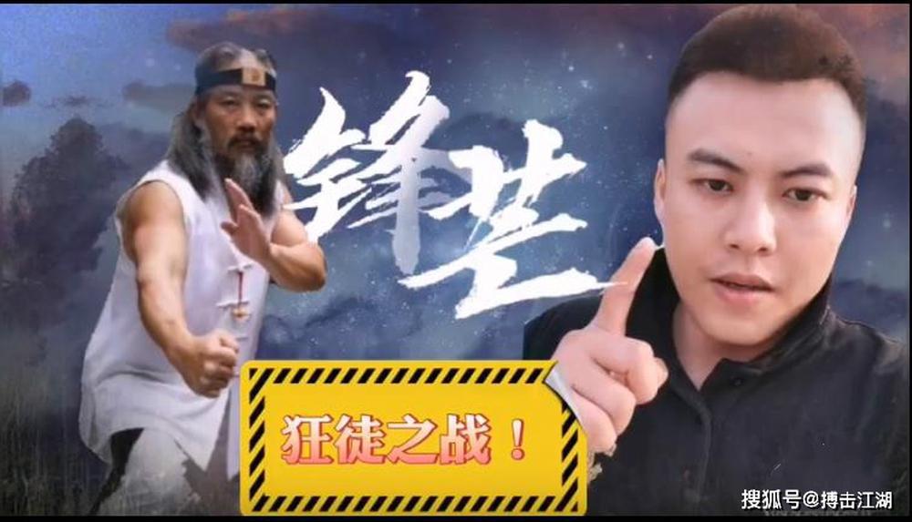 Chưởng môn Thanh Thành đấu võ sĩ Muay Thái theo luật lạ, ai thua phải từ giã võ lâm - Ảnh 1.