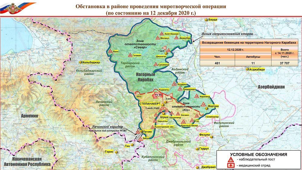 NÓNG: Tính 1 đập ăn quan, chiến dịch của Azerbaijan vấp phản ứng cực nhanh của Nga? - Ảnh 1.