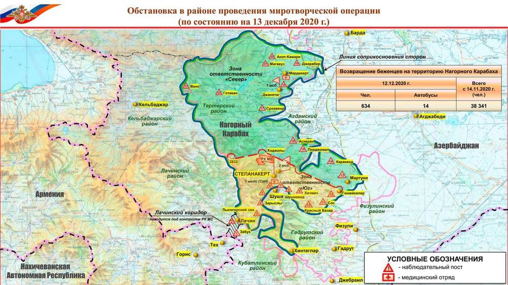 NÓNG: Tính 1 đập ăn quan, chiến dịch của Azerbaijan vấp phản ứng cực nhanh của Nga? - Ảnh 3.