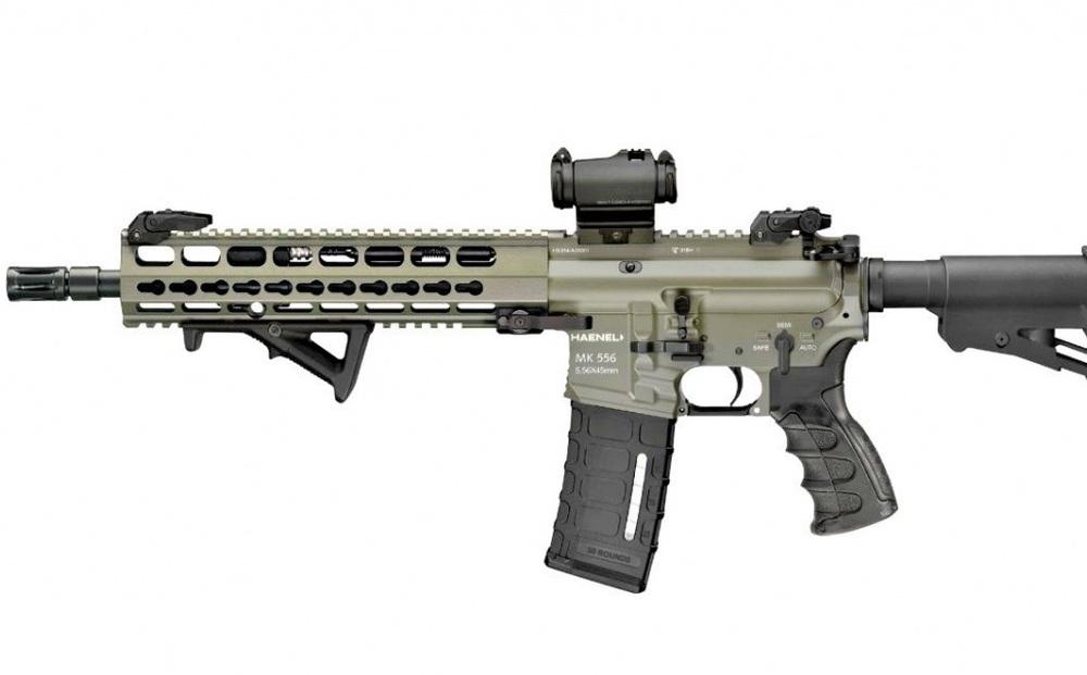 Tăng cường trang bị vũ khí cá nhân, quân đội Đức mua 120.000 súng tiểu liên mới