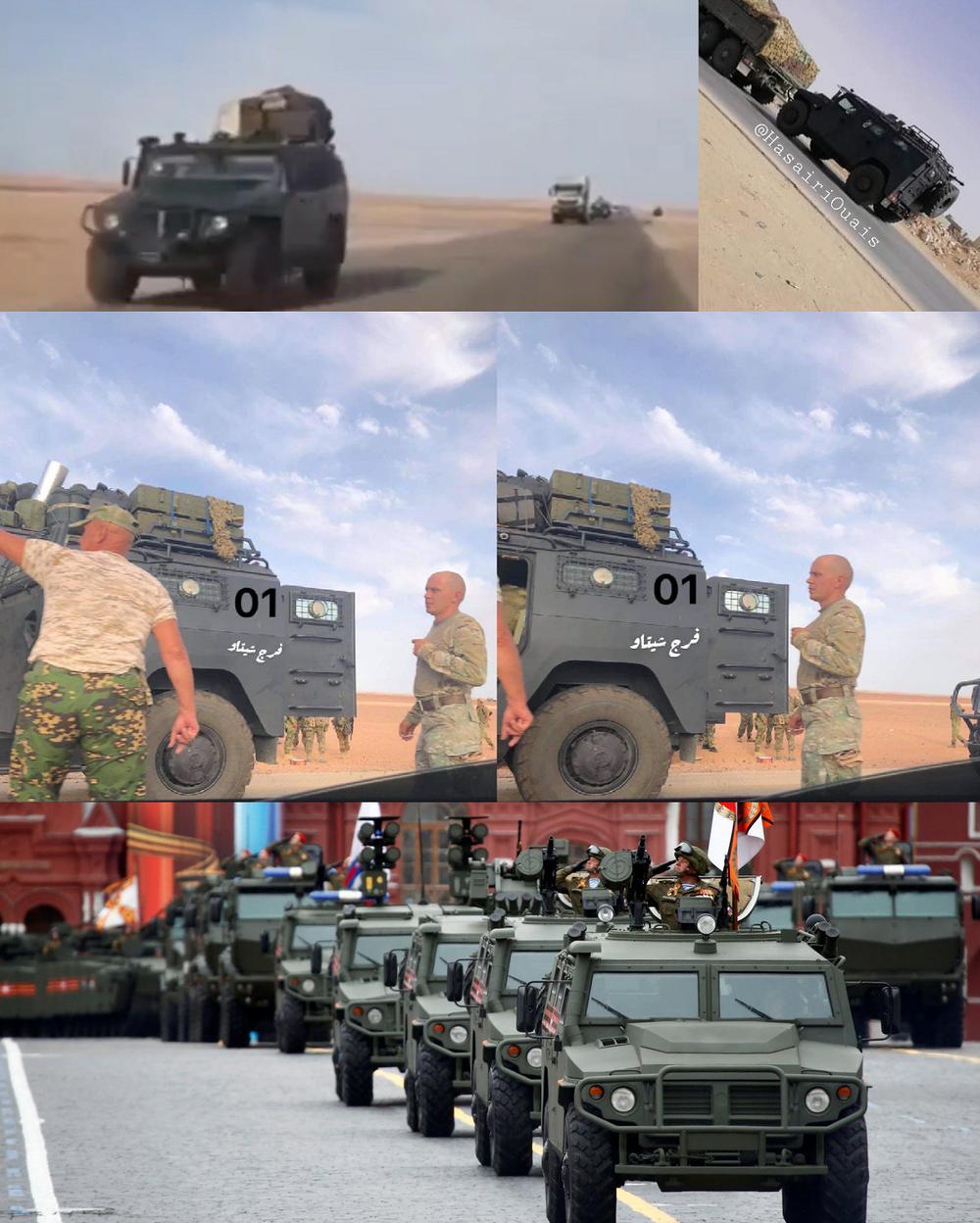 Quân đội Mỹ tố Nga cấp tập đưa hổ thép tới Libya: Vì sao Moscow quyết đổ dầu vào lửa? - Ảnh 4.