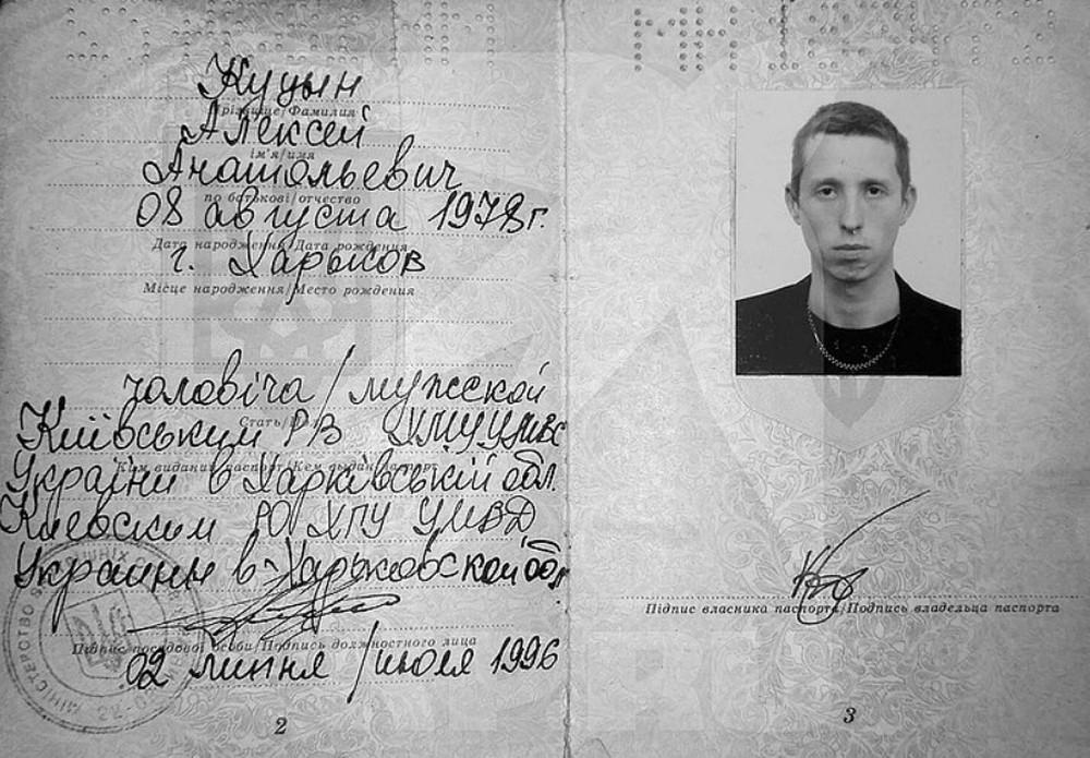 Báo Nga: CIA là chủ mưu chiến dịch bắt cóc 33 người Nga ở Belarus của an ninh Ukraine? - Ảnh 2.