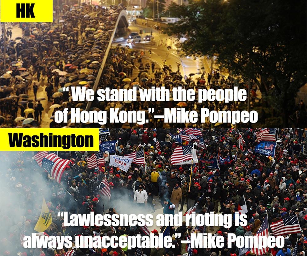 Hoàn Cầu: Dân TQ hả hê gọi biểu tình ở Mỹ là nhân quả, bong bóng tự do dân chủ đã vỡ - Ảnh 3.