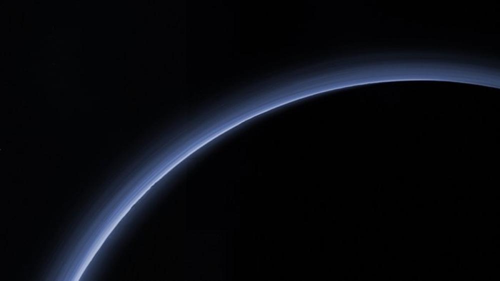 Khí quyển của sao Diêm Vương đang dần biến mất? - Ảnh 1.