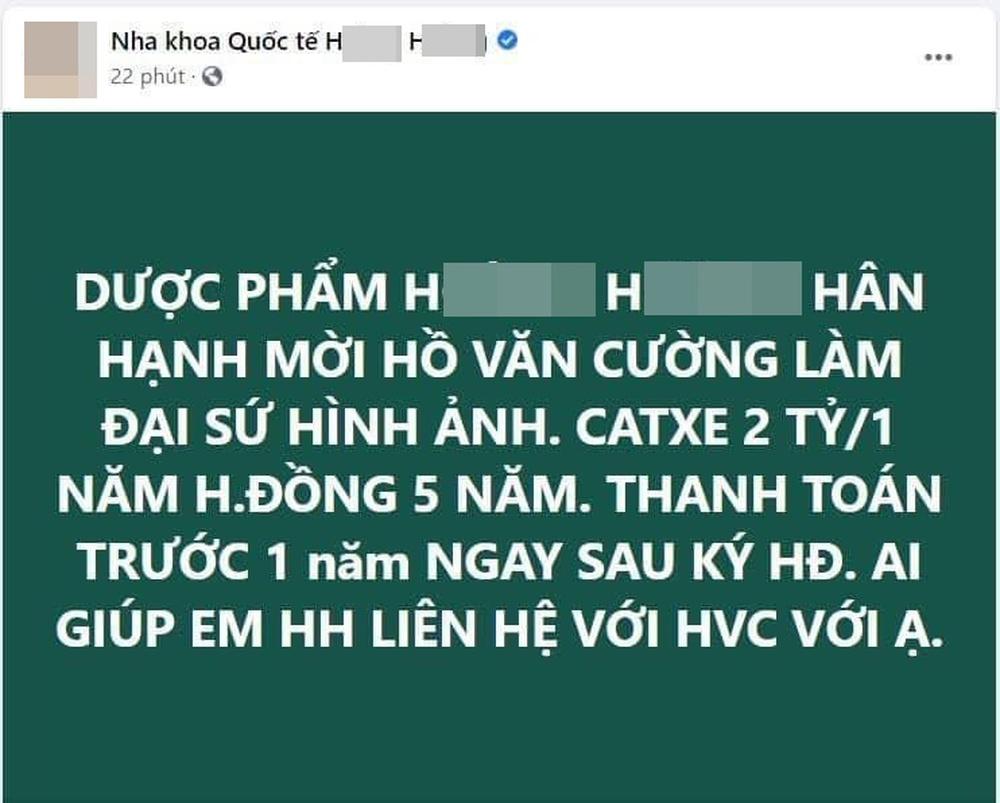 Nhãn hàng muốn trả 10 tỷ mời Hồ Văn Cường làm đại diện, dân mạng truy lùng quá khứ bất hảo cách đây 2 năm - Ảnh 1.